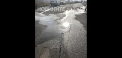 Вода в Перник