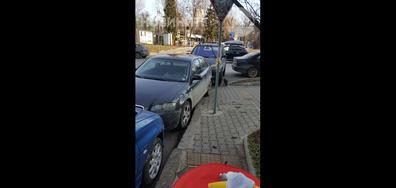 Блокиране на тротоар