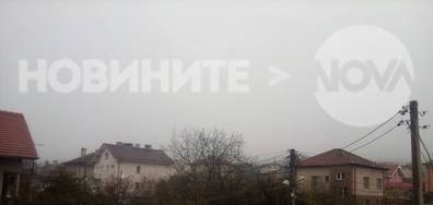 24 часа без електричество в София