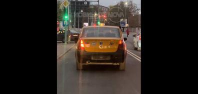 Такси в Пловдив