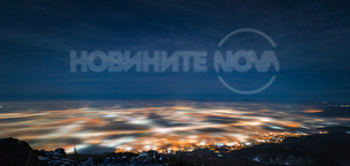 Мъглата над София - 7.12.2019г. 00:30ч.