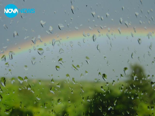 Дъга в дъжда в Казанлък