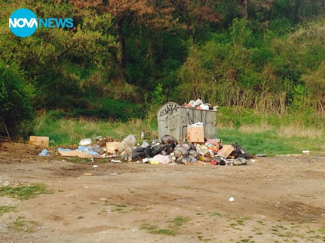 Изхвърлени боклуци до детски заведения