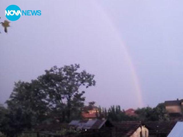 една снимка след съботния дъжд