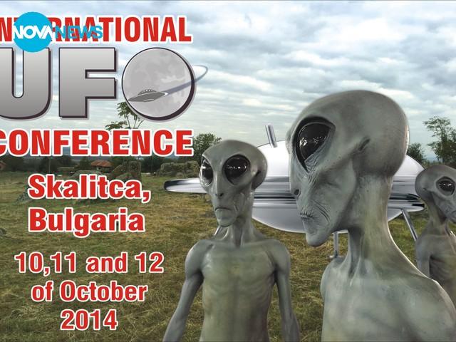 Първа Международна НЛО Конференция - Скалица 2014