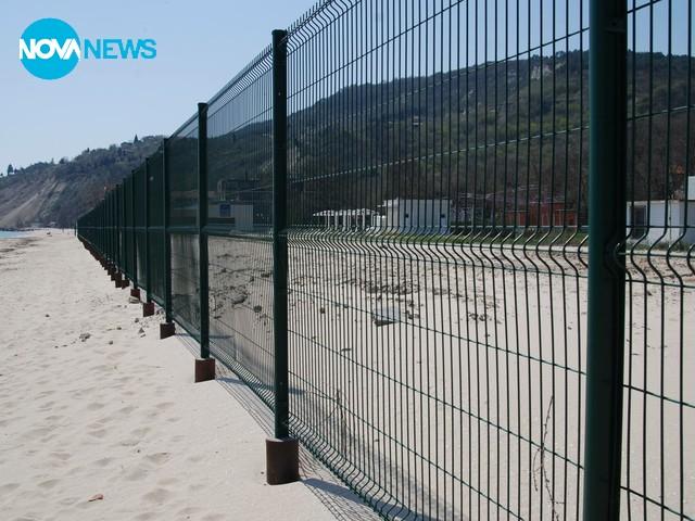 Ограда на плажа