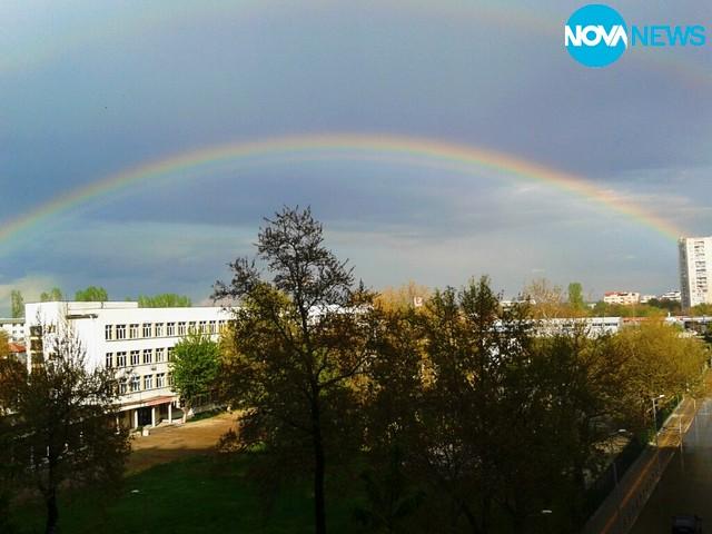 Дъга над Пловдив
