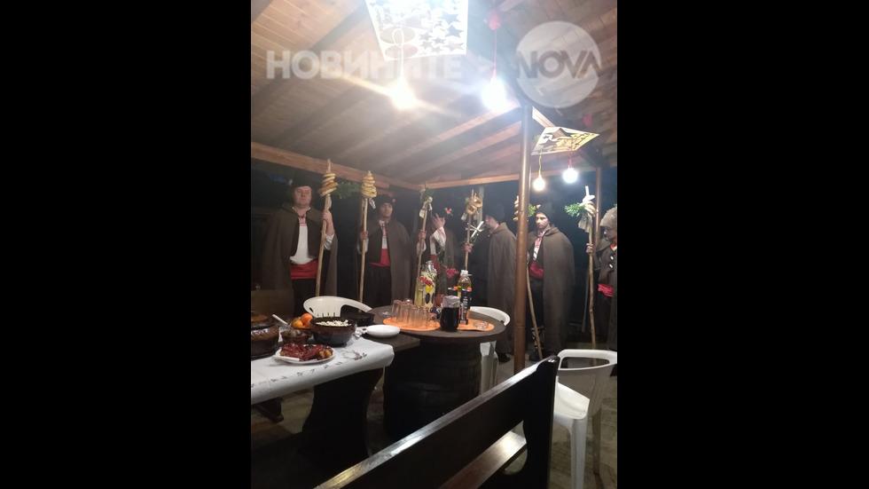 Коледна традиция с. Радювене област Ловеч