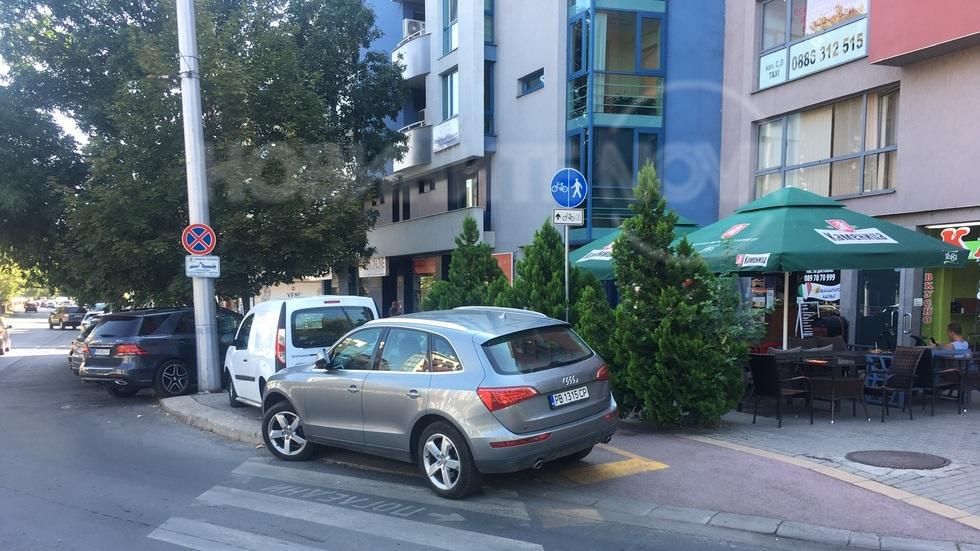 Паркиране в Пловдив