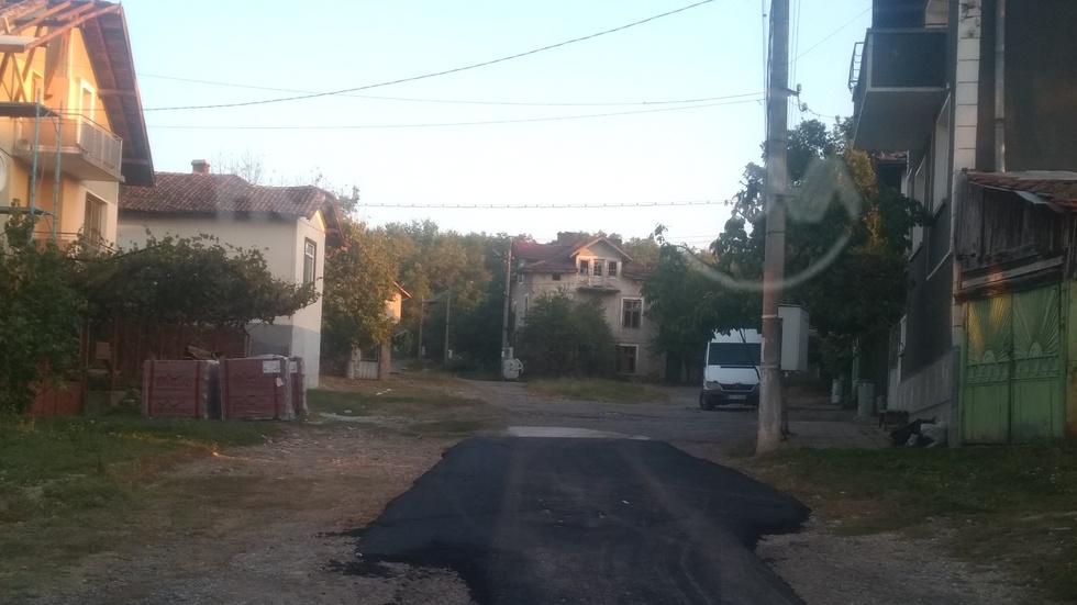 Обновена улица