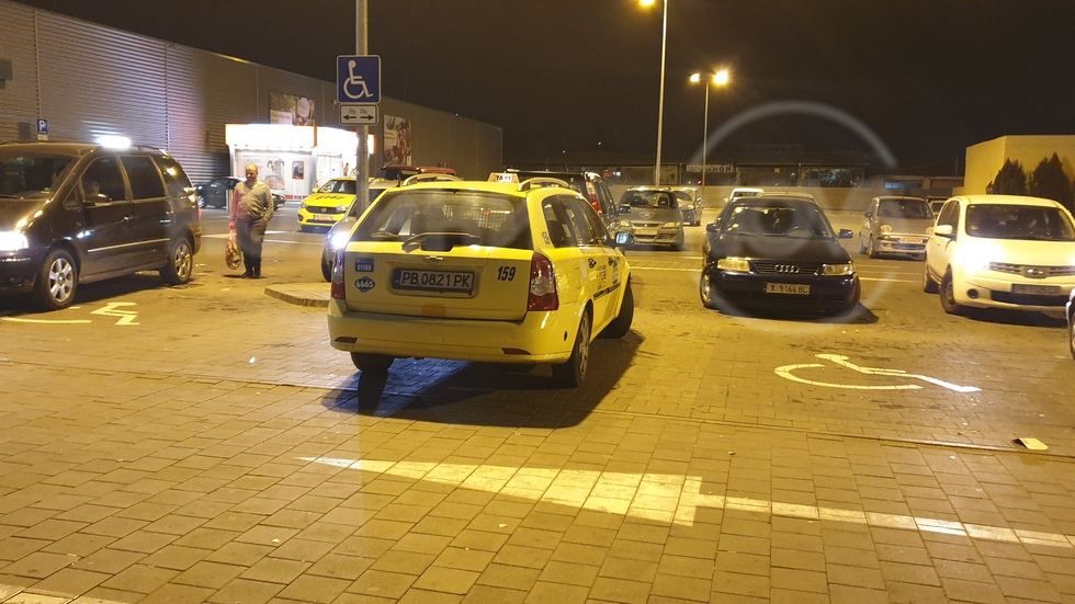 Инвалид или шофьор на такси
