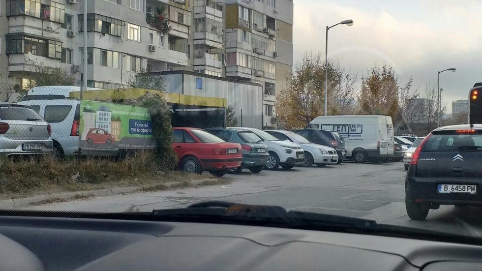 Новости в паркирането