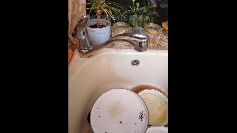 Режим за вода Перник
