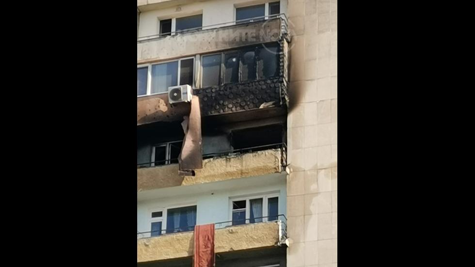 Запалени апартаменти