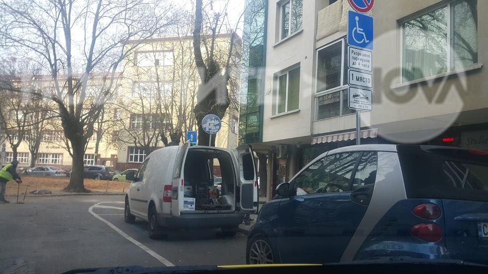 Инвалидно паркиране София