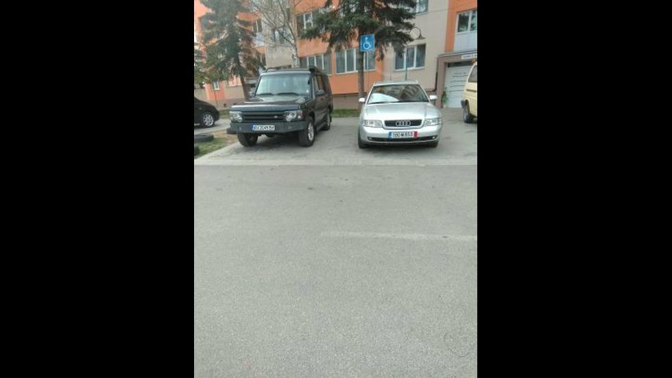 """Неправилно паркиране на """"синя"""" зона"""