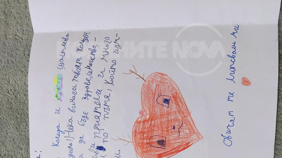"""Писмо до Дядо Коледа от едно пораснало""""дете"""""""