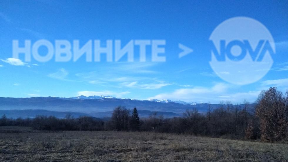 Сутрешен Балкан