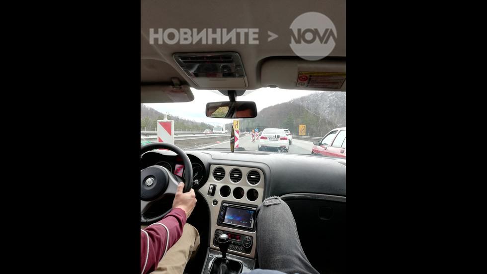 Огромен трафик на магистрала Хемус