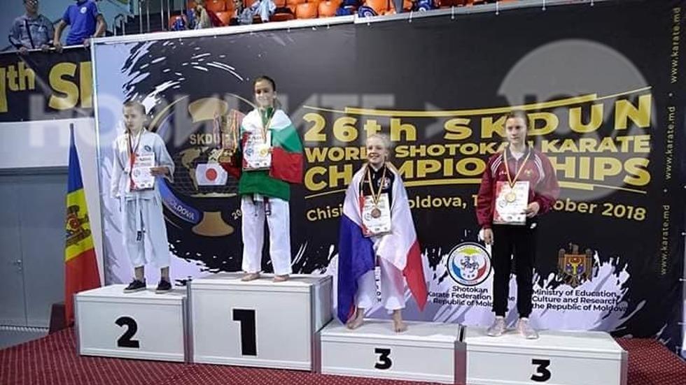 Български шампиони