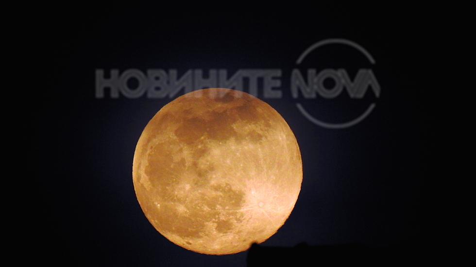 Супер Луна огря небето!