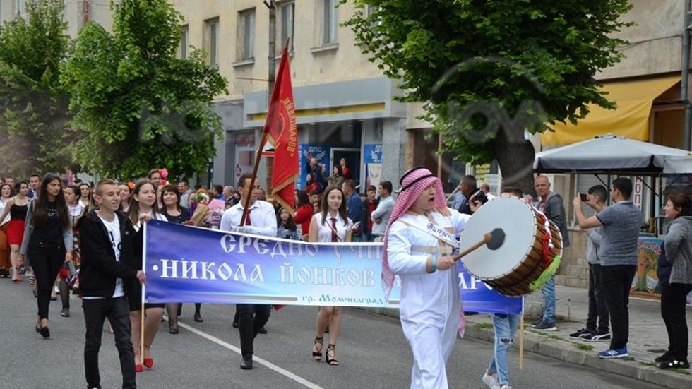 Така момчилградско училище празнува 24 май