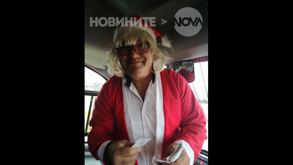 Дядо Коледа, шофьор на автобус!