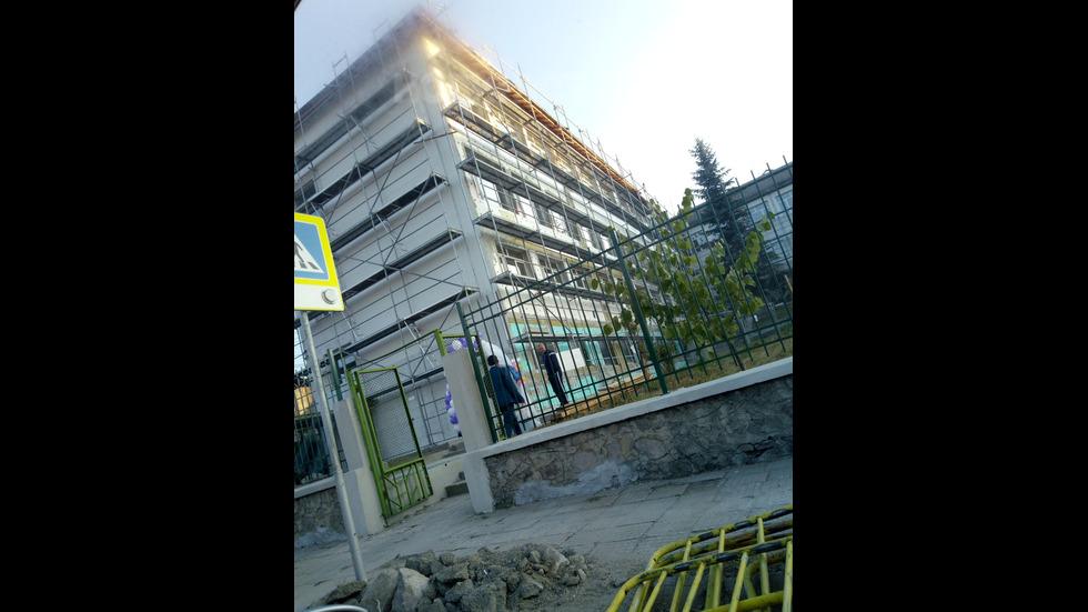 Училище в ремонт