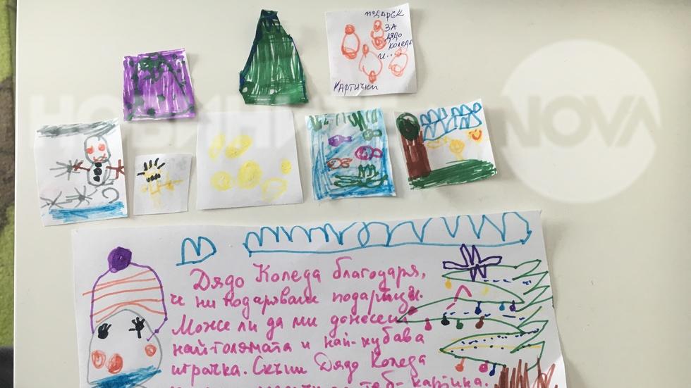 Писмо до Дядо Коледа от Ники