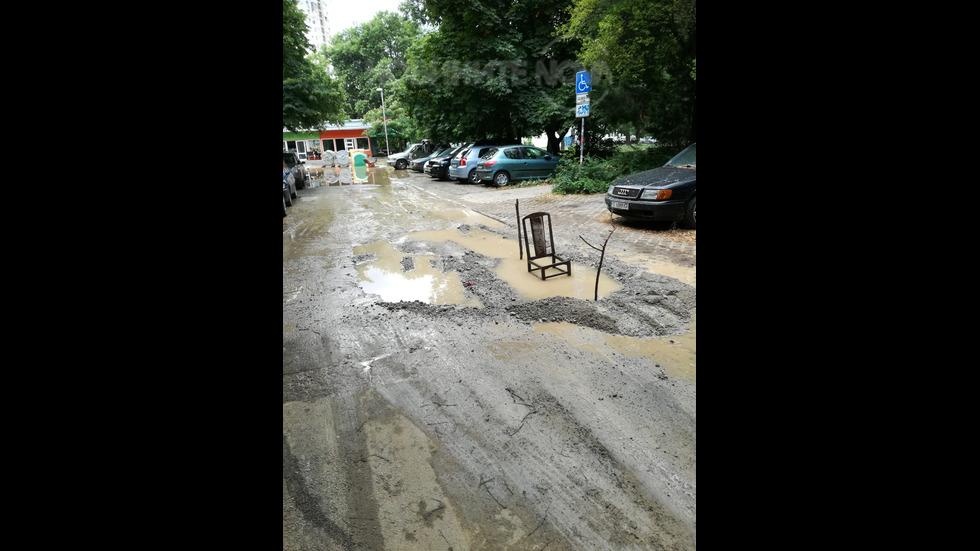 """След ремонт, извършен от """"Софийска вода"""""""