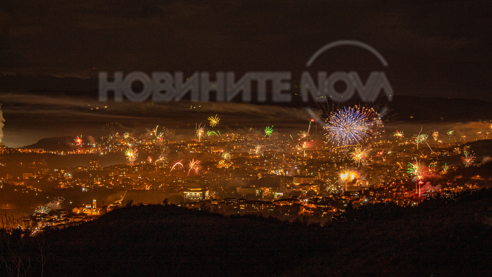 Нова година