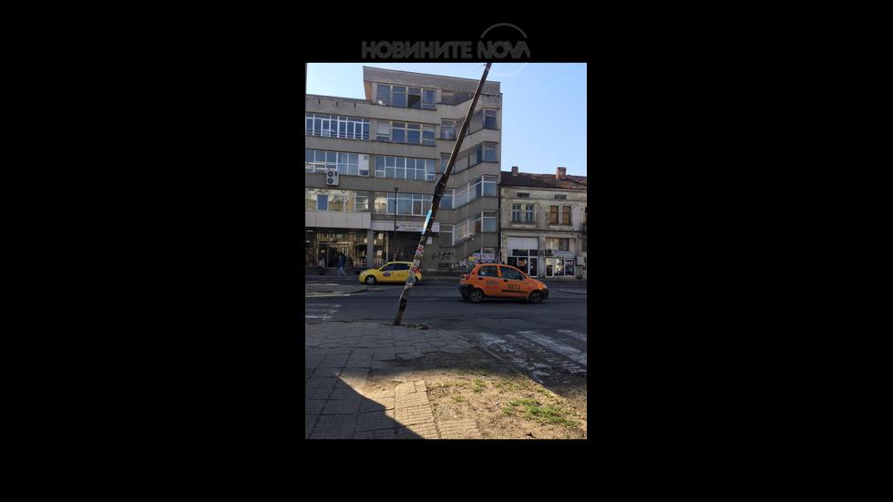 Опасен стълб