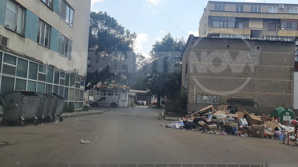 Сметище в центъра на гр. Разград