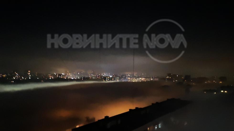 Мъгла в София