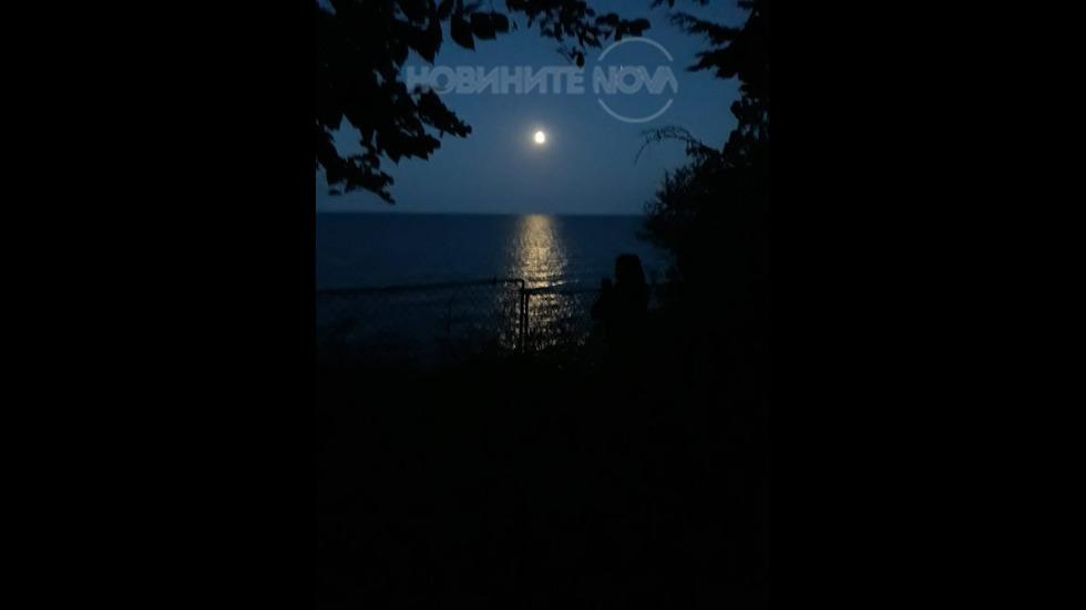 Лунна пътека