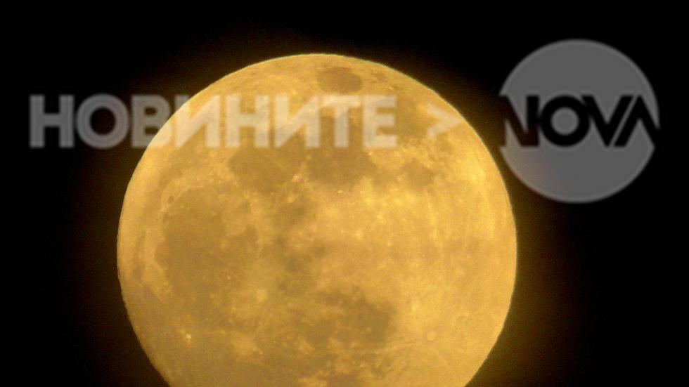 Кървавата Луна над Разград