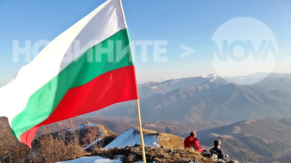 Национален празник на България!