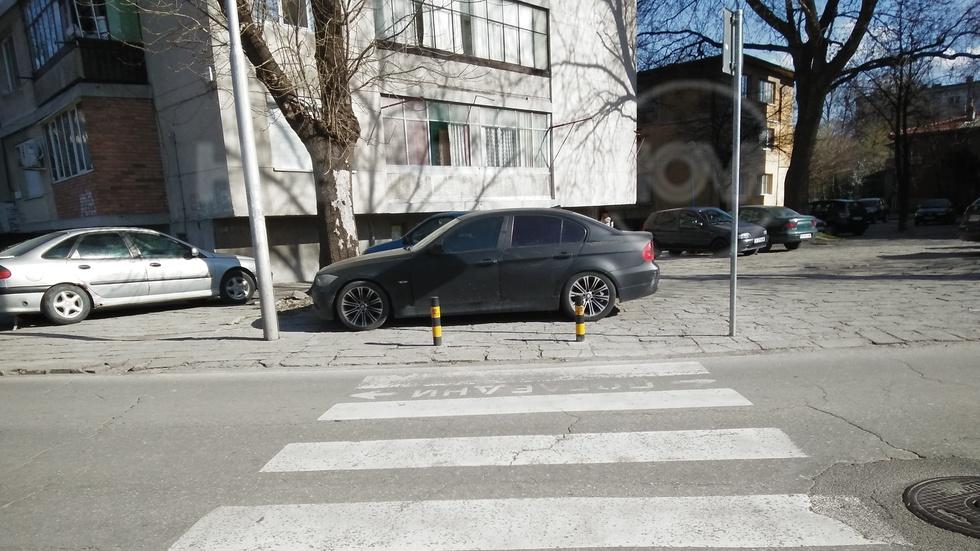 Как се паркира?