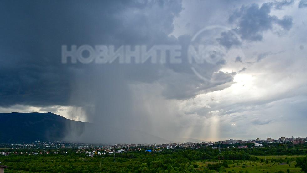 Дъжд над София