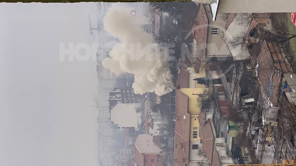 Замърсяване на въздуха