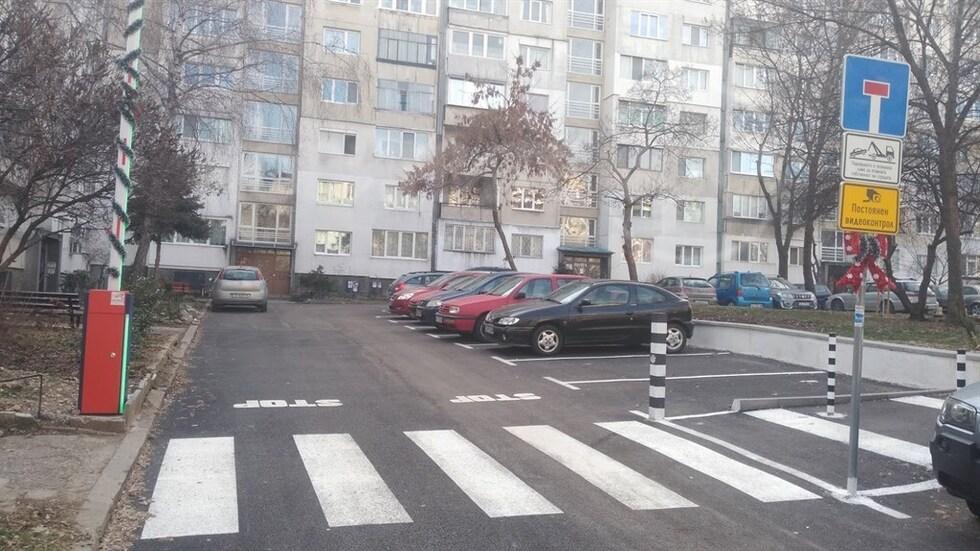 Бариера пред жилищен блок в София