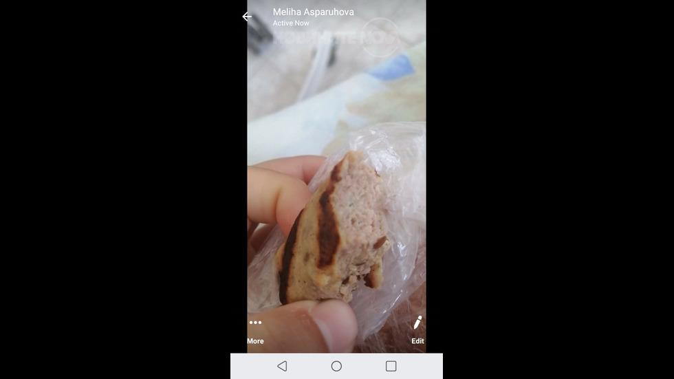Плевен, родилно отделение
