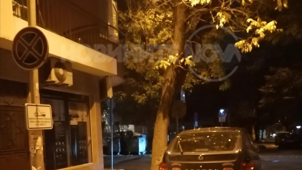 Паркиране в синя зона в Бургас