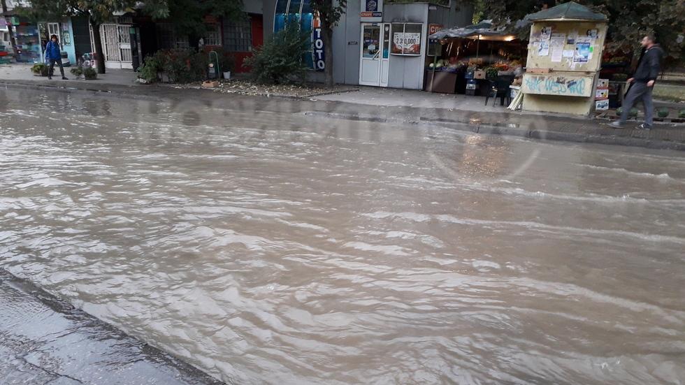 ВиК Пловдив