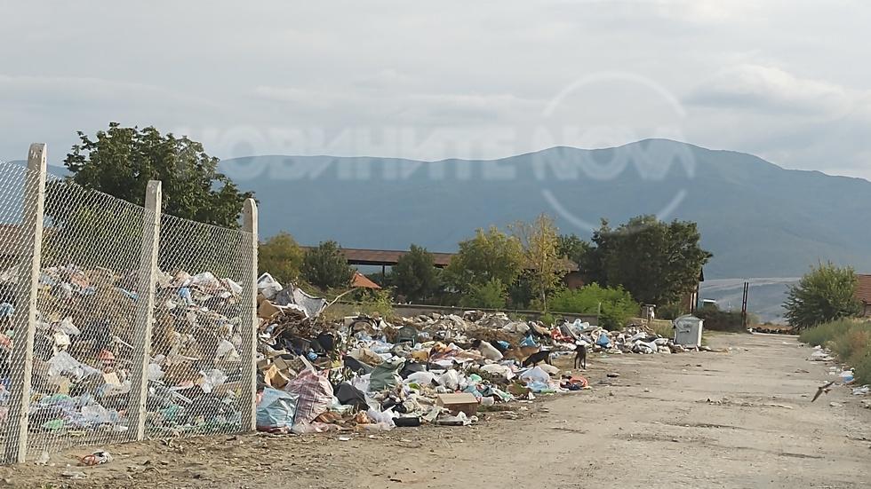 Входа на село Ковачево, общ Септември