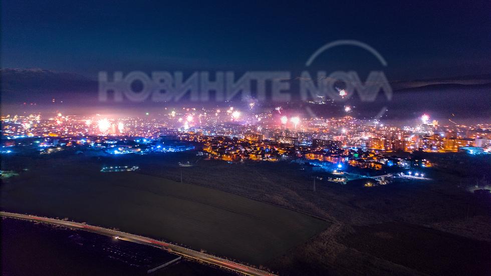 Зарята в новогодишната нощ над Кюстендил