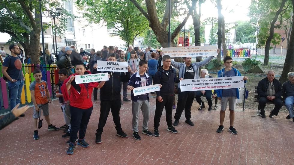 Протести в Пловдив