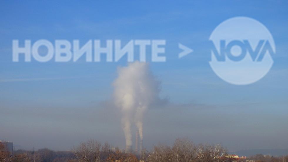 Въздухът, който дишаме