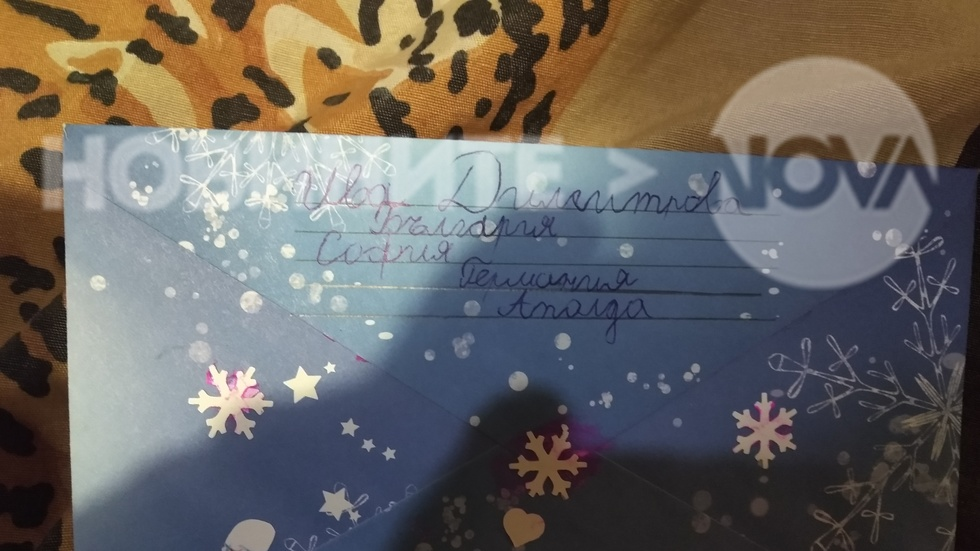 Писмата на Дядо Коледа