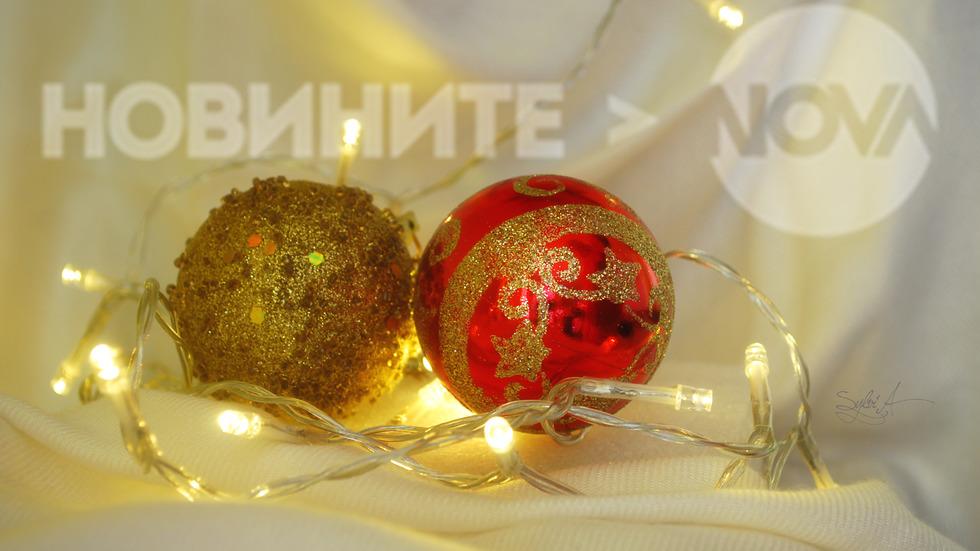 Коледен дух 2